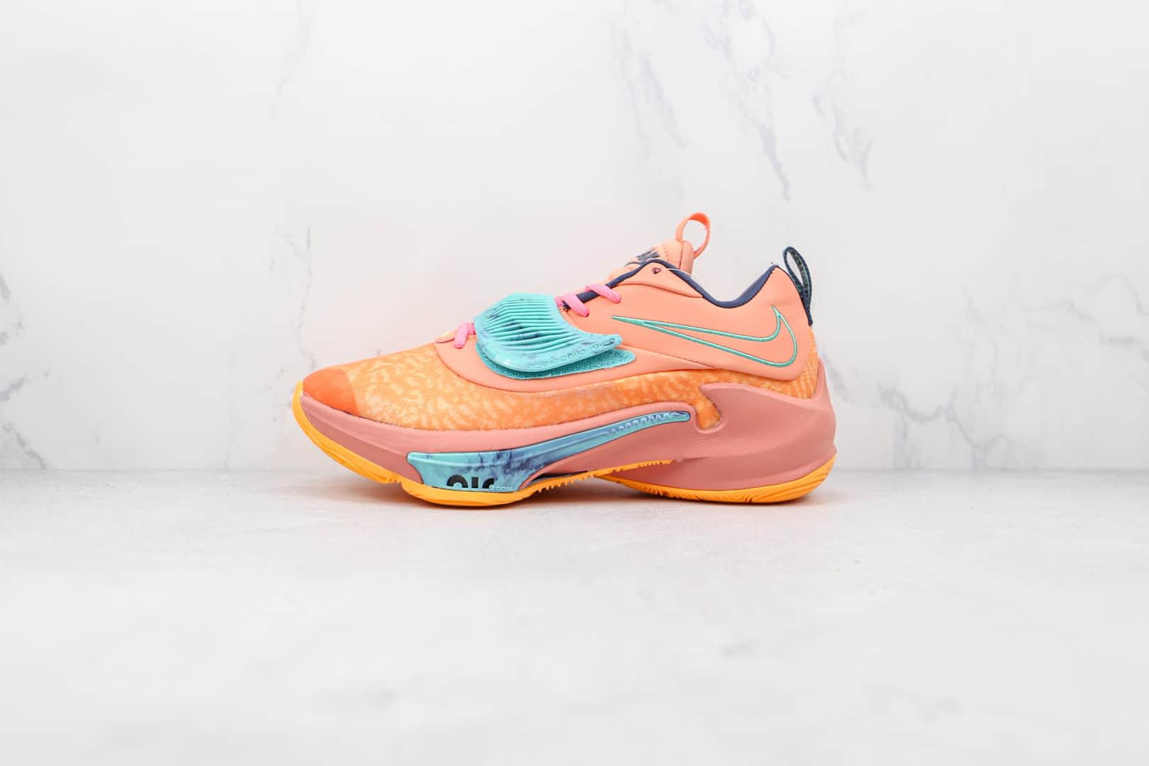 纯原版本耐克字母哥三代桔粉蓝色实战篮球鞋出货