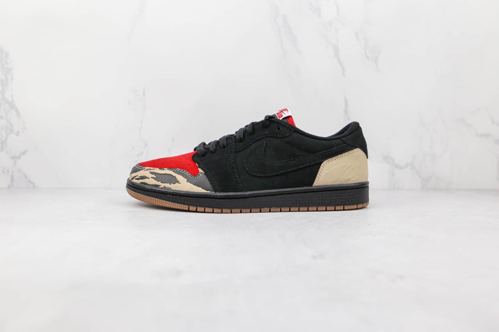 纯原版本乔丹低帮AJ1黑红主题食肉动物板鞋出货