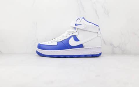耐克Nike Air Force 1 High纯原版本高帮空军一号白蓝色板鞋内置气垫 货号:DC8870-100
