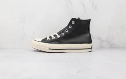 匡威Converse 1970S公司级版本皮面经典复古黑色硫化板鞋原楦头纸板打造 货号:170369C