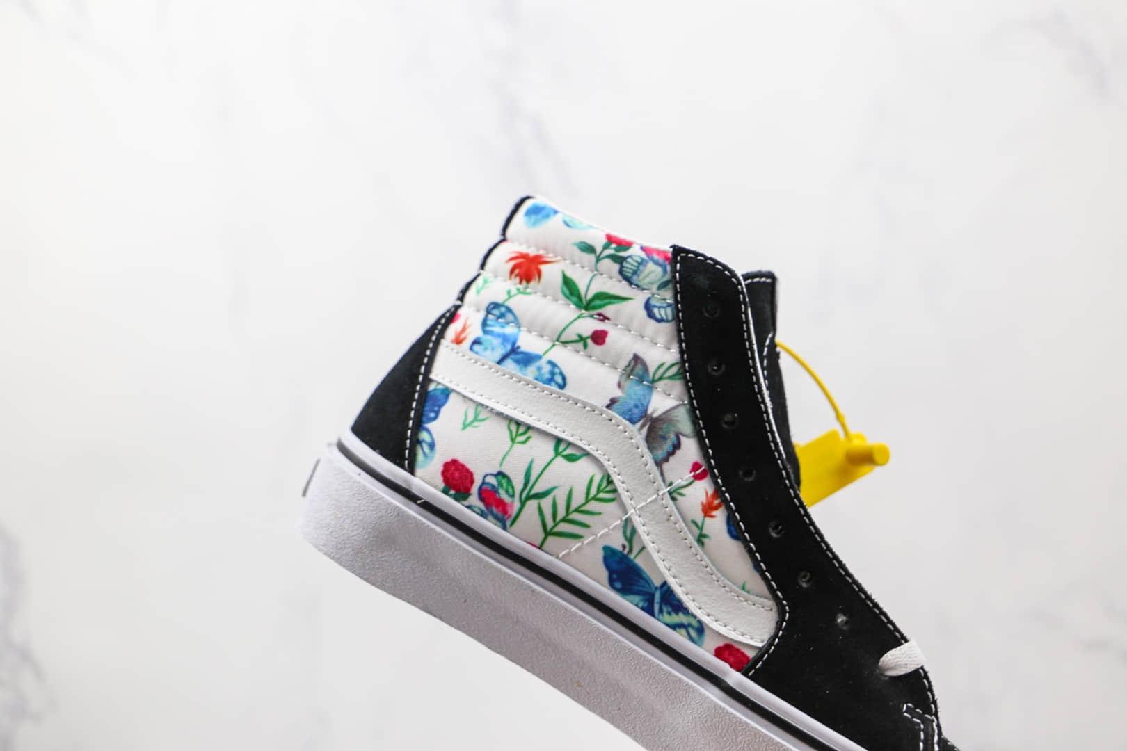 万斯Vans Sk8-Hi公司级版本高帮蝴蝶图案硫化帆布鞋原楦头纸板打造 货号:VN0A5HXVUC0