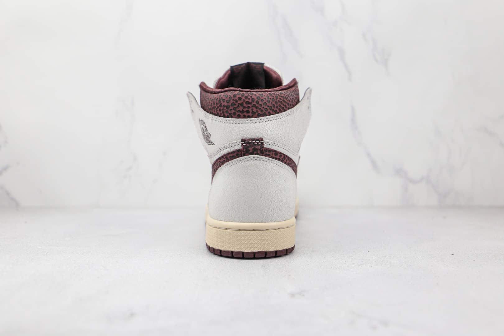 乔丹Air Jordan 1 High OG纯原版本高帮AJ1白酒红色蛇皮纹爆裂纹篮球鞋原楦头纸板打造 货号:DO7097-100