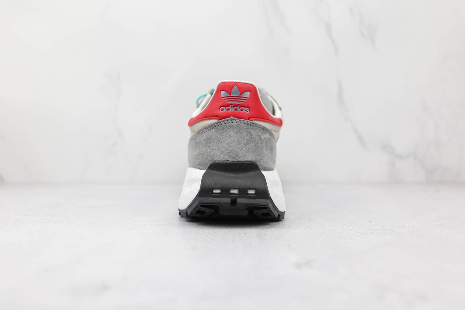 阿迪达斯Adidas RETROPY E5纯原版本三叶草厚底爆米花跑鞋原档案数据开发 货号:GW4418