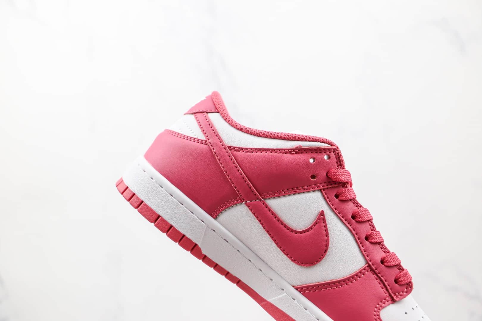 耐克Nike SB Dunk Low纯原版本低帮SB DUNK玫红色板鞋原档案数据开发 货号:DD1503-111