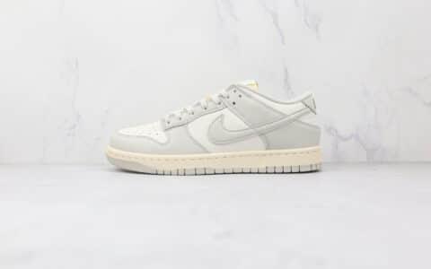 耐克Nike SB Dunk Low Pro纯原版本低帮SB DUNK骨白米色板鞋原鞋开模一比一打造 货号:DD1503-107