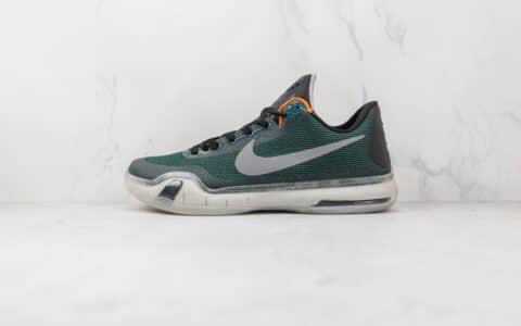 耐克NIKE Kobe X EP纯原版本科比十代绿青色飞行员篮球鞋支持实战 货号:705317-308