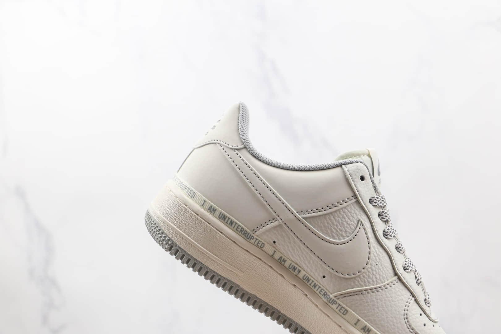 耐克Nike Air Forece 1 MORE THAN x Uninterrupted联名款纯原版本低帮空军一号米灰银签名涂鸦板鞋内置气垫 货号:DW8802-603