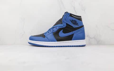 乔丹Air Jordan 1 Retro High OG Dark Marina Blue纯原版本高帮AJ1黑蓝脚趾皇家蓝色篮球鞋原楦头纸板打造 货号:555088-404