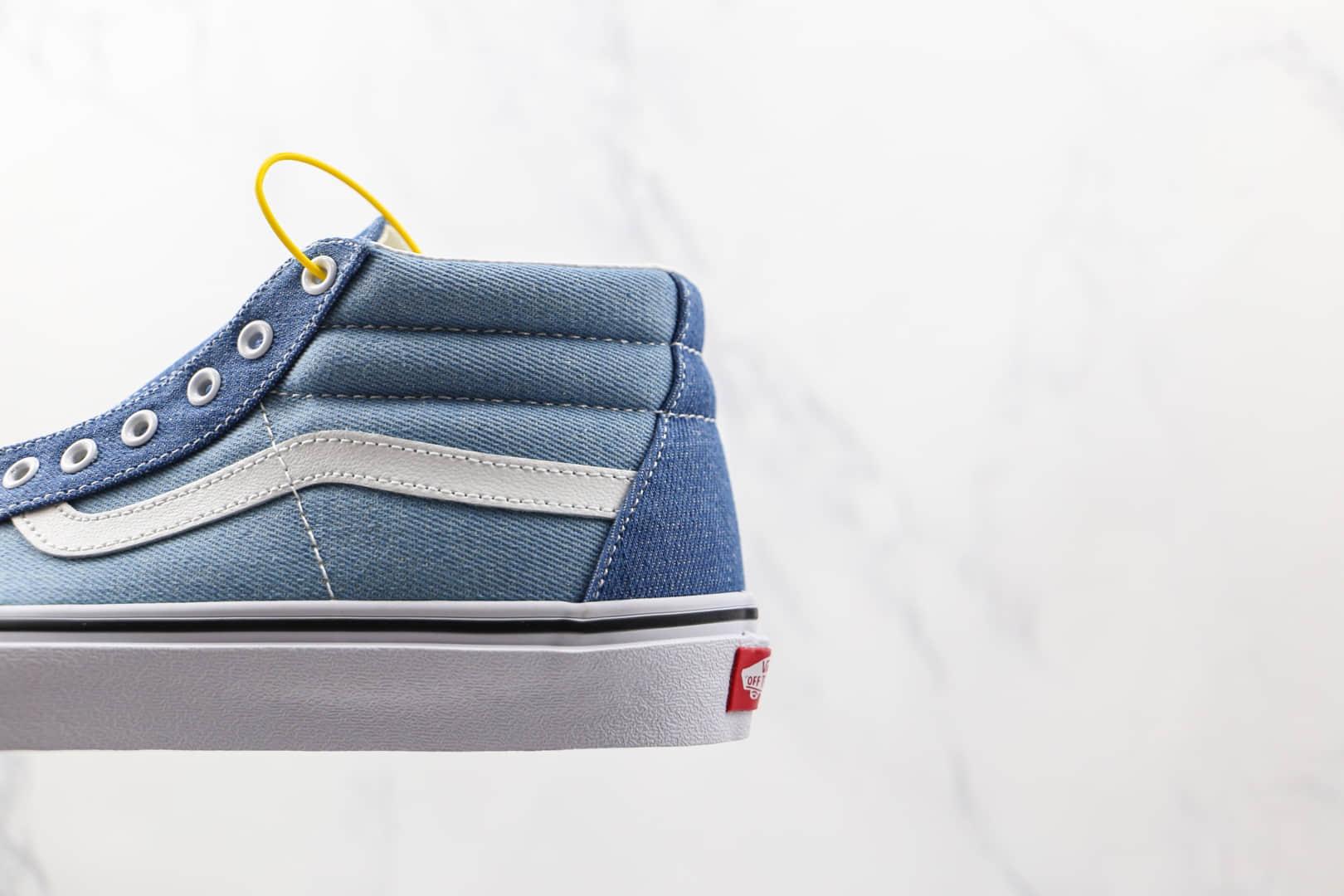 万斯VANS SK8-MID公司级版本中帮水冰月蓝色硫化帆布鞋原鞋开模一比一打造 货号:VN0A3MV8Q69