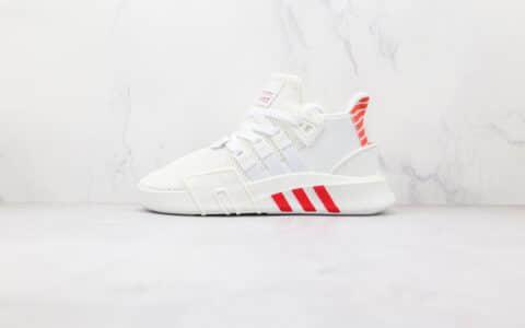 阿迪达斯Adidas EQT BASK ADV纯原版本三叶草支撑者系列EQT复古慢跑鞋原档案数据开发 货号:CQ2992