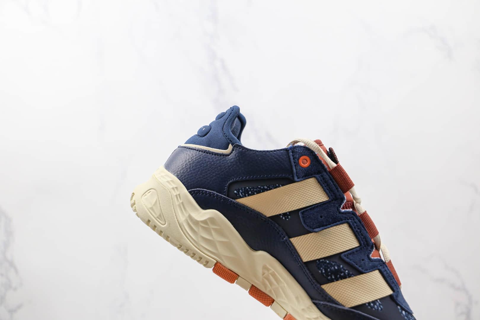 阿迪达斯Adidas Originals NiteBall纯原版本深蓝白色街球系列篮球鞋原楦头纸板打造 货号:FX7650