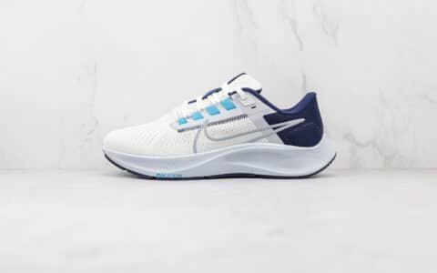 耐克Nike Air Zoom Pegasus 38纯原版本登月38代白深蓝色针织透气慢跑鞋原楦头纸板打造 货号:CW7356-101