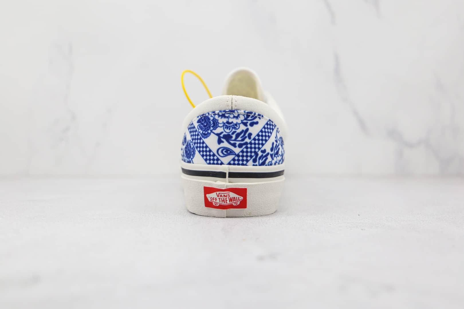万斯Vans Anaheim Factory公司级版本安纳海姆低帮青花瓷配色硫化帆布鞋原盒原标