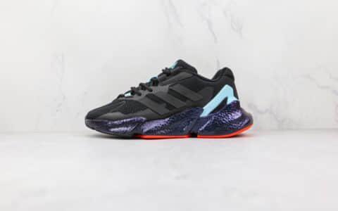 阿迪达斯Adidas Boost X9000L4纯原版本黑蓝色X9000L4爆米花跑鞋原档案数据开发 货号:S23665