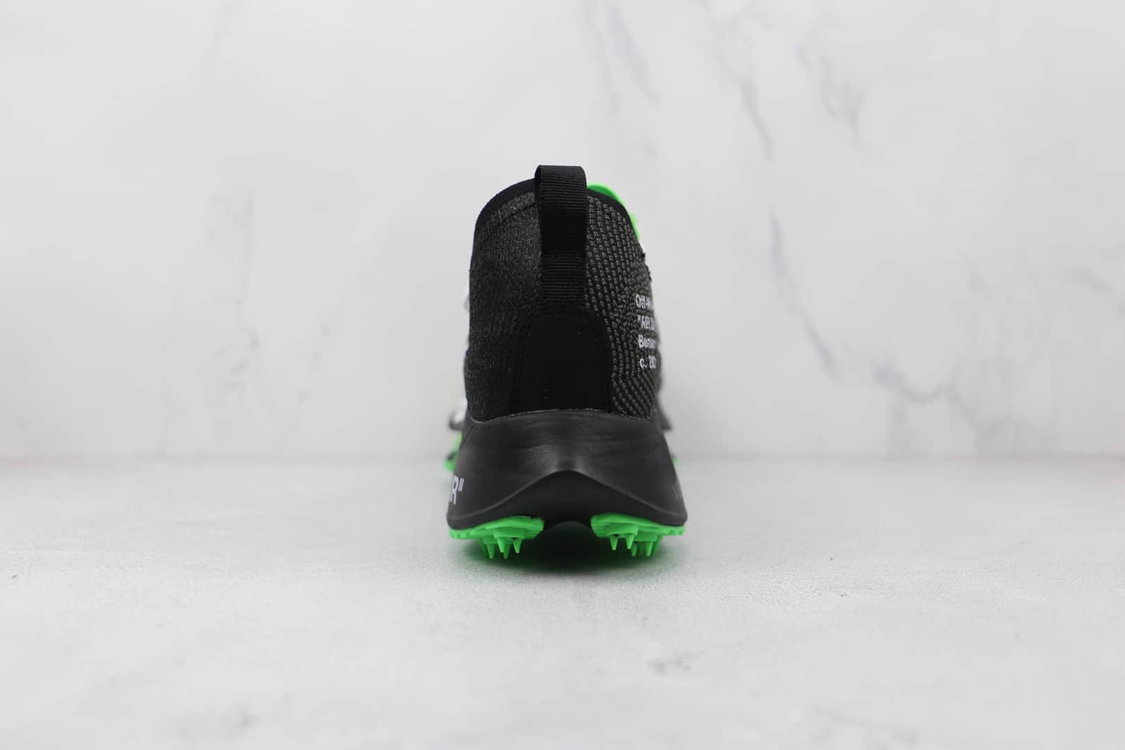 耐克Nike Air Zoom Tempo NEXT% x Off White联名款纯原版本黑绿色钉钉鞋原档案数据开发 货号:CV0697-001