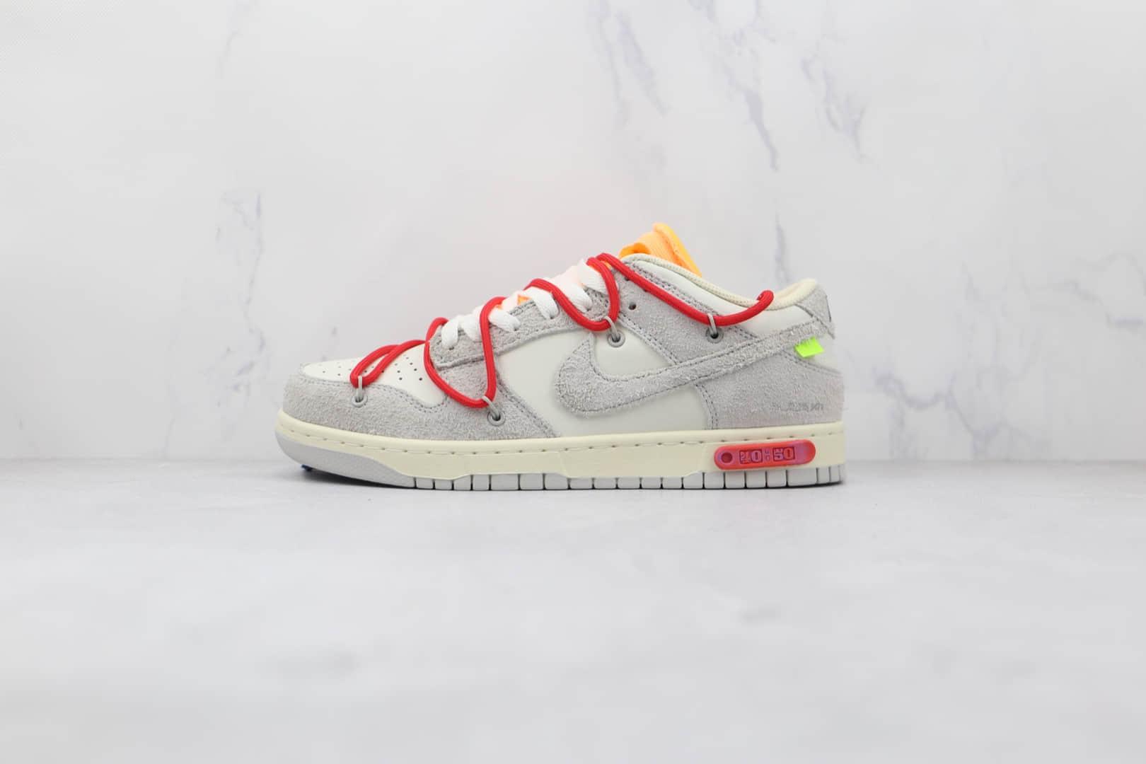 耐克Nike Dunk Low'50' x Off White联名款纯原版本低帮麂皮灰白红色红标板鞋原鞋开模一比一打造 货号:DJ0950-103