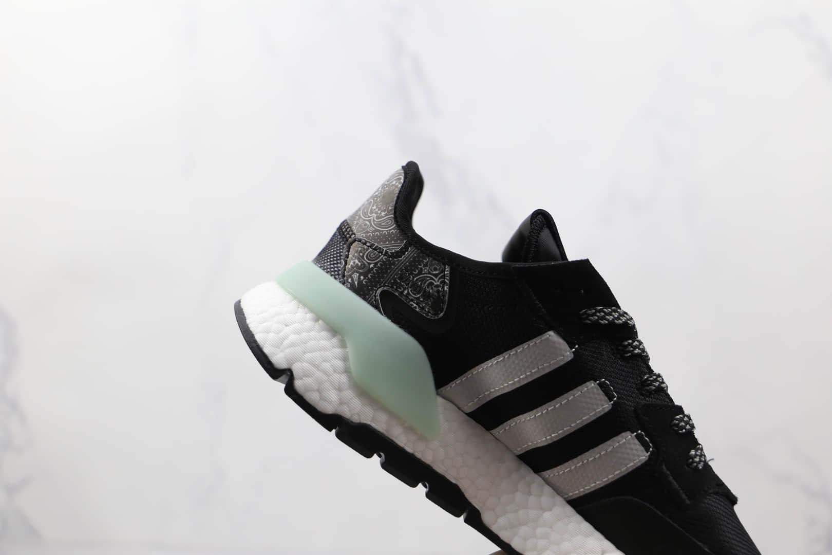 阿迪达斯Adidas Nite Jogger 2021 Boost纯原版本三叶草夜行者一代黑白色爆米花跑鞋原盒原标 货号:FW6687