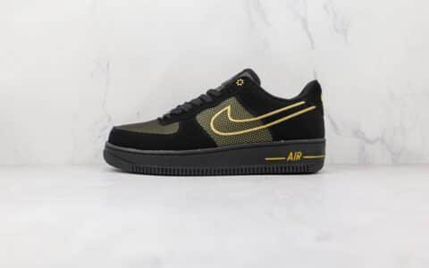 耐克Nike Air Force 1 Low Legendary纯原版本低帮空军一号网面黑金色板鞋内置气垫 货号:DM8077-001