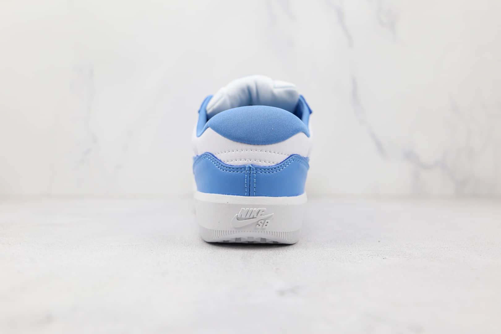 耐克Nike SB Force 58系列纯原版本白蓝色SB滑板鞋原鞋开模一比一打造 货号:CZ2959-441