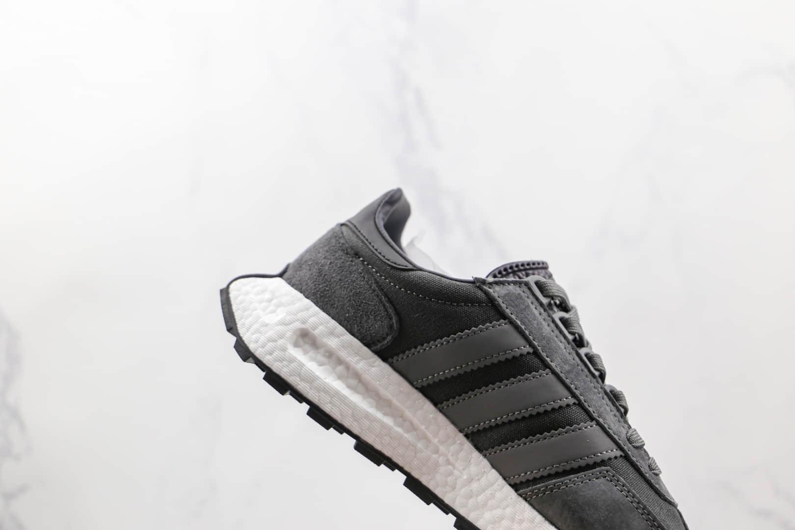 阿迪达斯Adidas RETROPY E5纯原版本黑灰色三叶草厚底爆米花跑鞋原楦头纸板打造 货号:GW2217