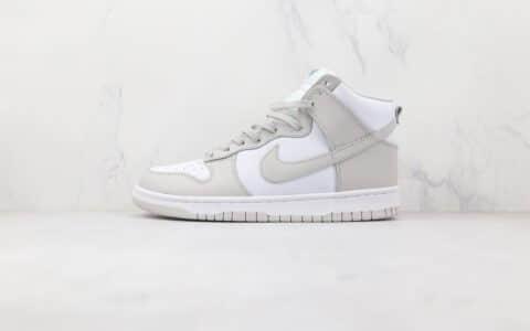 耐克Nike Dunk High Vast Grey纯原版本高帮DUNK灰白色板鞋原档案数据开发 货号:DD1399-100
