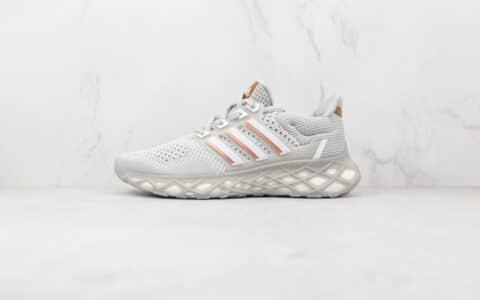 阿迪达斯Adidas Ultra Boost Web DNA纯原版本新款灰白色DNA爆米花跑鞋原盒原标 货号:GY8081