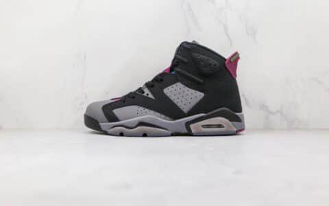 乔丹Air Jordan Bordeaux纯原版本波尔多灰黑紫AJ6篮球鞋原楦头纸板打造 货号:CT8529-063