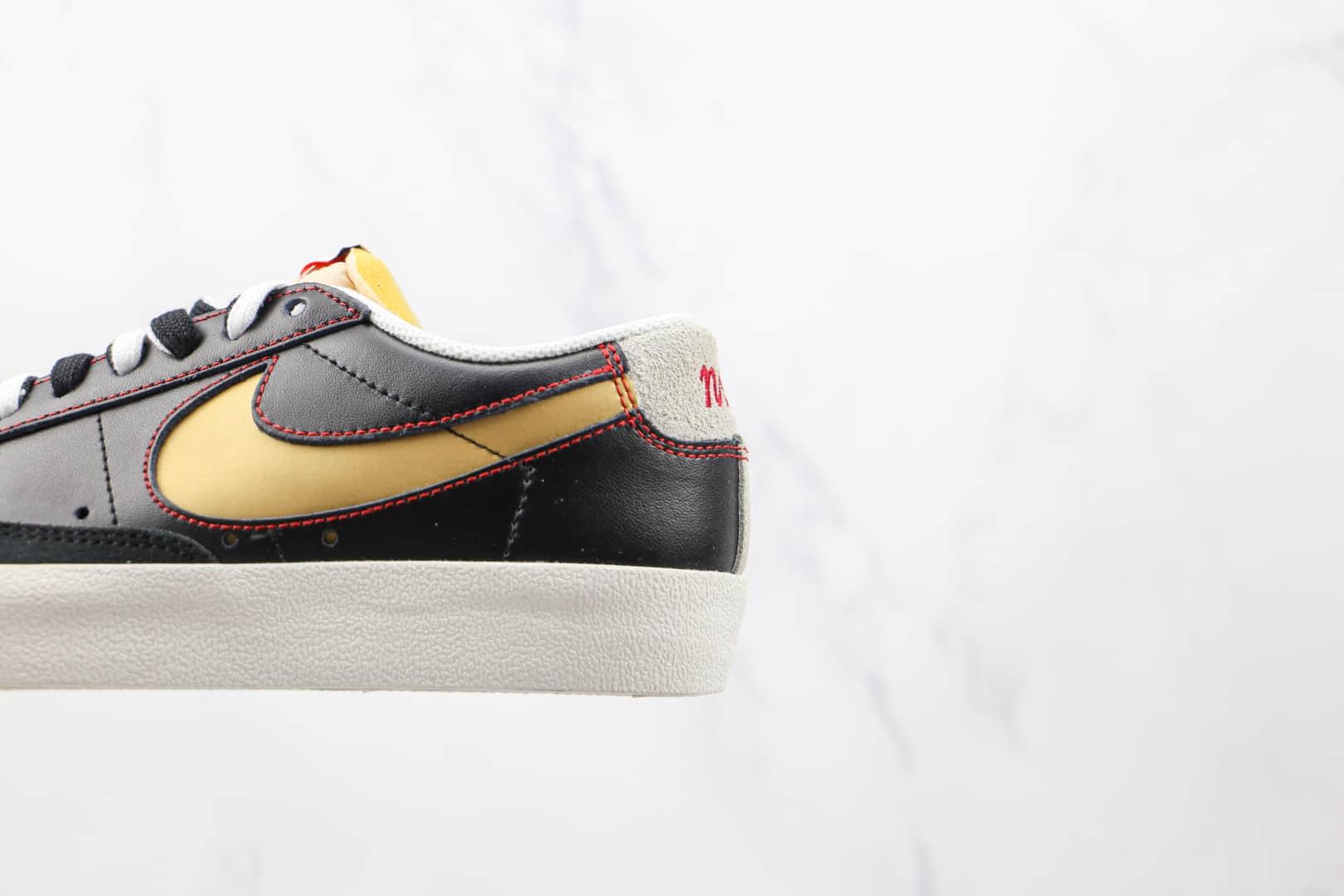 耐克NIKE Blazer LOW 77 PRM纯原版本低帮开拓者阴阳双面黑金灰黑鸳鸯色板鞋原鞋开模一比一打造 货号:DH4370-001