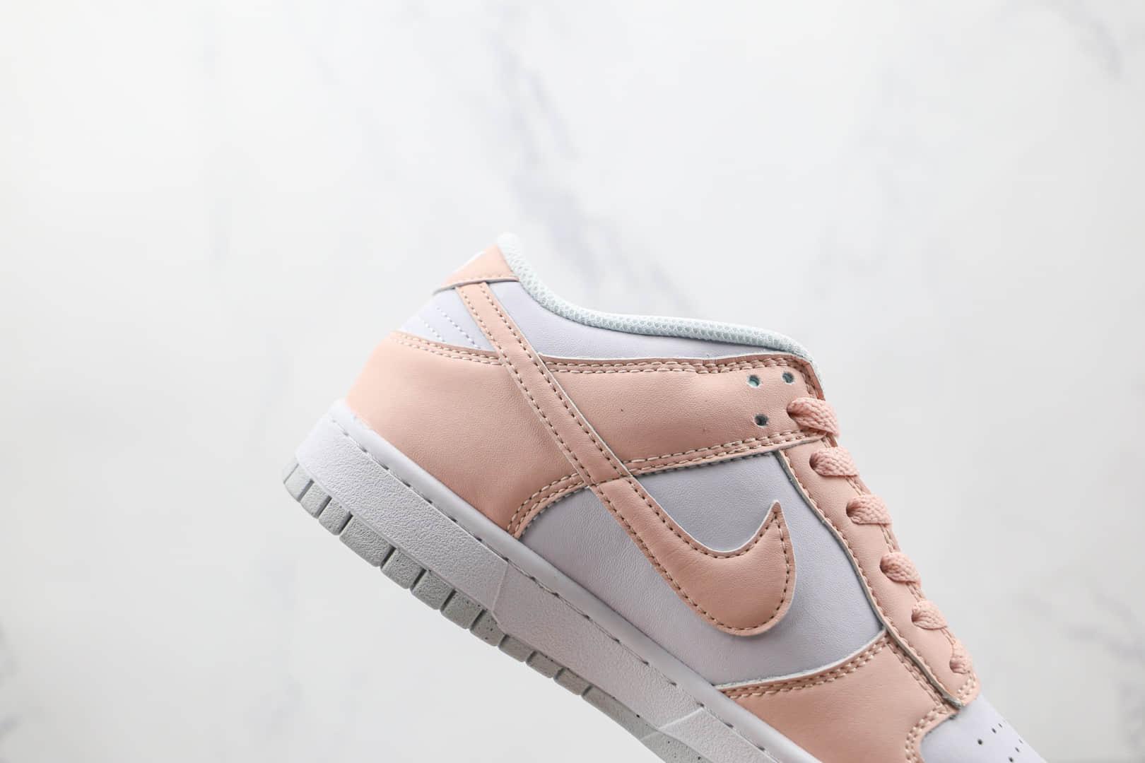 耐克Nike SB Dunk Low Next Nature纯原版本低帮SB DUNK白粉色板鞋原档案数据开发 货号:DD1873-100