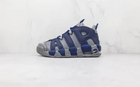 纯原版本耐克皮蓬大R灰蓝色篮球鞋出货