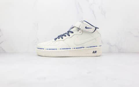 耐克Nike Air Force 1'07 Mid x Uniterrupted联名款纯原版本中帮白蓝3m涂鸦反光板鞋原鞋开模一比一打造 货号:NU8802-303