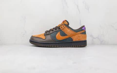 耐克Nike Dunk Low PRM Cider纯原版本低帮DUNK苹果酒彩色拼接棕黄色板鞋原楦头纸板打造 货号:DH0601-001
