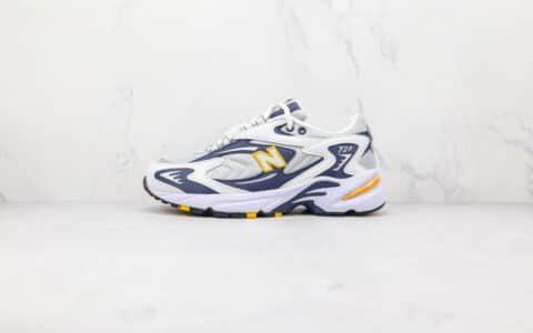 新百伦New Balance 725纯原版本蓝白色NB725李知恩同款老爹鞋原楦头纸板打造 货号:ML725A