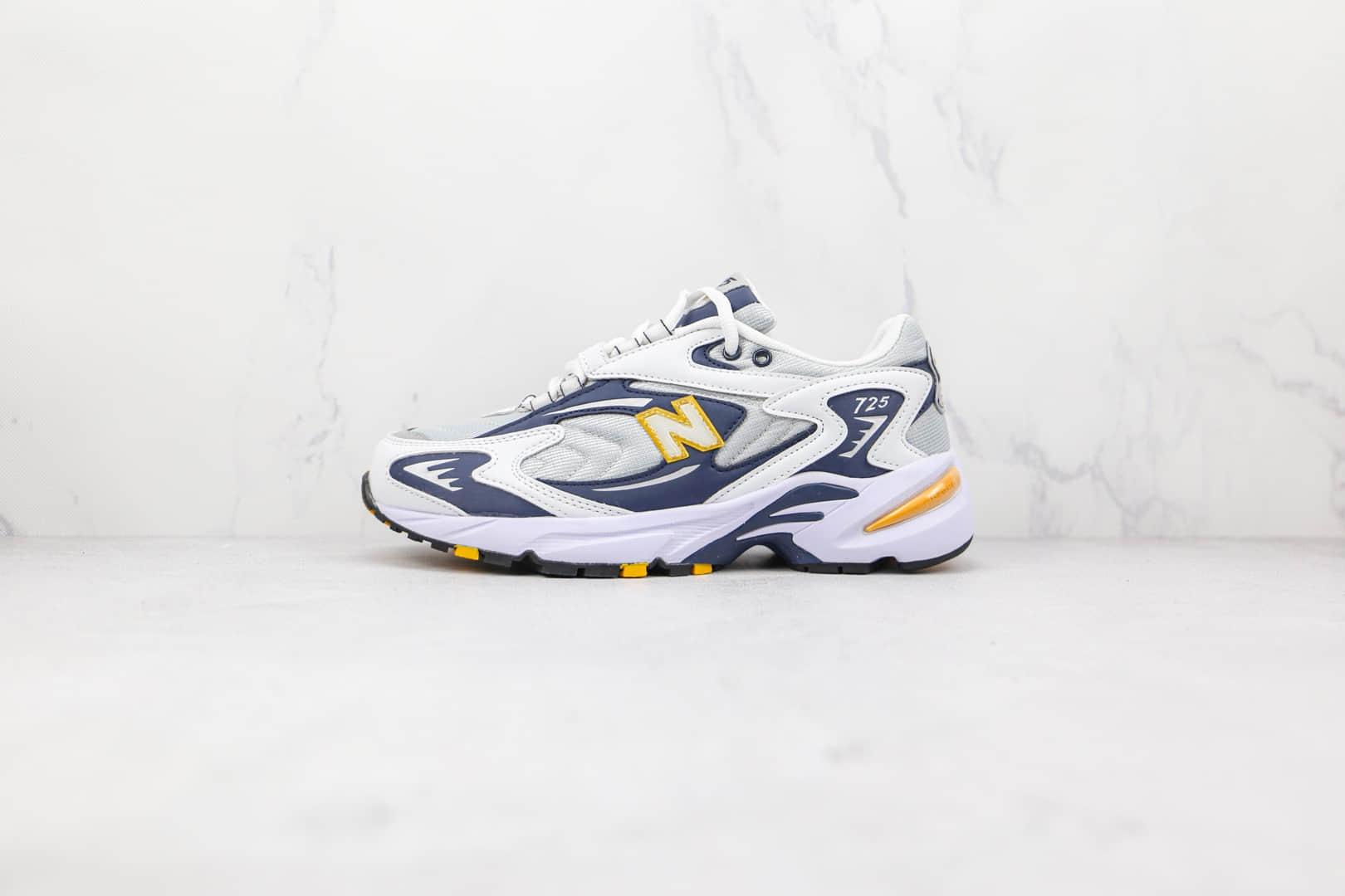 纯原版本新百伦NB725蓝白色李知恩同款老爹鞋出货
