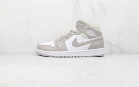 乔丹Air Jordan 1 Mid纯原版本中帮AJ1白灰麻布奶油篮球鞋原盒原标 货号:554724-082